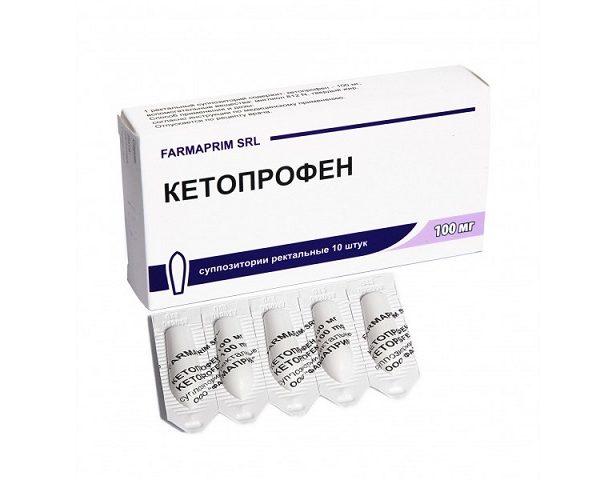 Суппозитории кетопрофен