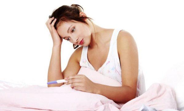 Отсутствие беременности