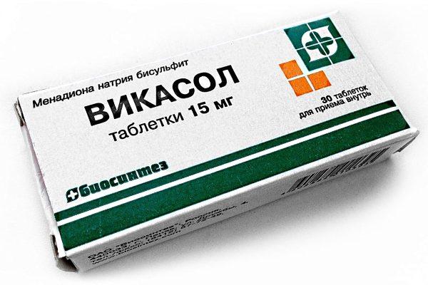 викасол выпускается в ампулах и таблетках