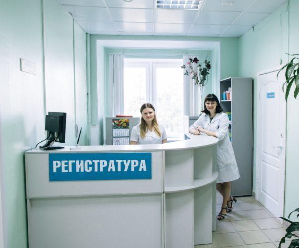 Больница регистратура