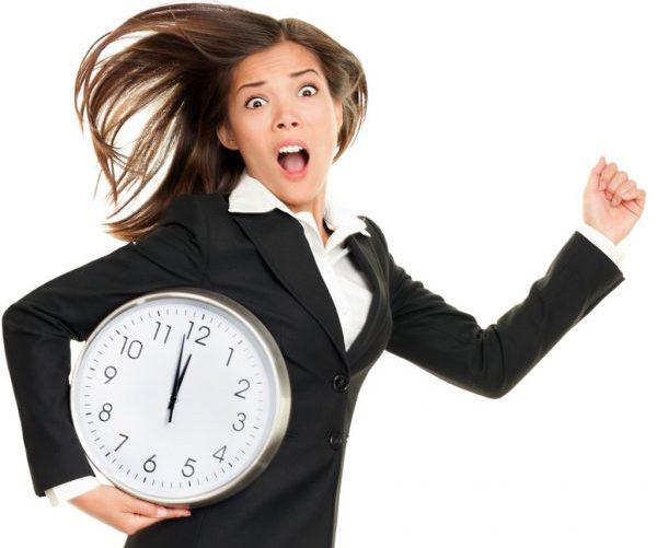 Женщина опаздывает